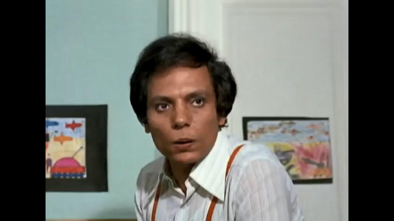 [فيلم][تورنت][تحميل][الكل عاوز يحب][1975][720p][HDTV] 7 arabp2p.com
