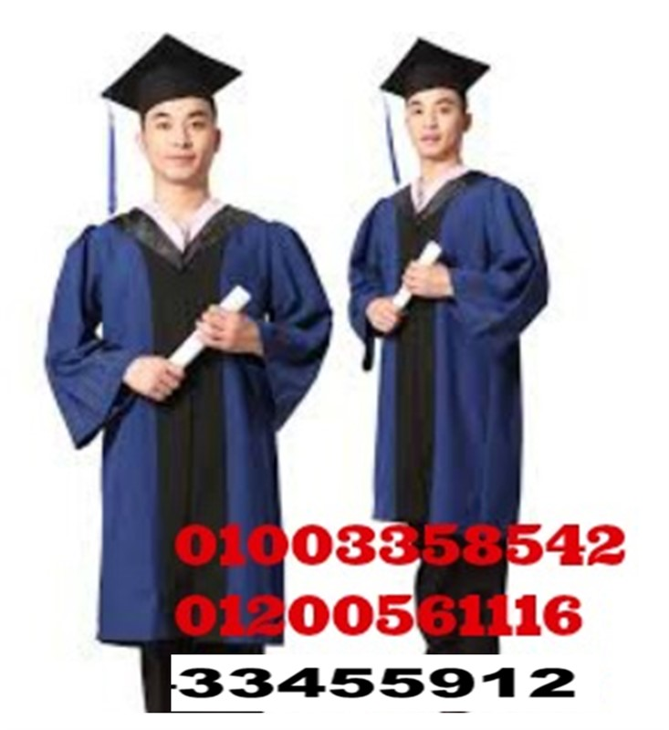 cap and gown graduation 351912617