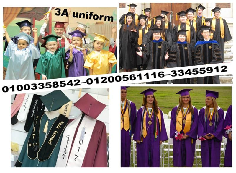 cap and gown graduation 483766184