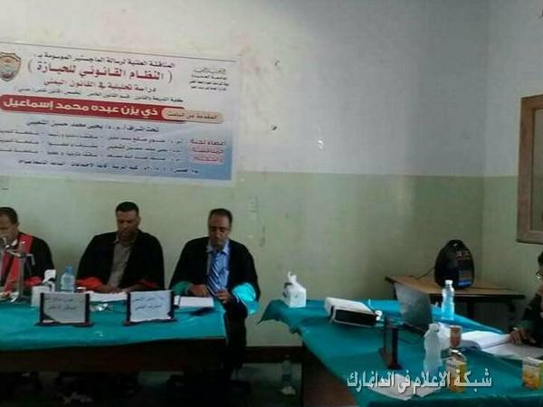 أول رسالة ماجستير بكلية الشريعة جامعة الحديدة باليمن للطالب ذي يزن الرمانة