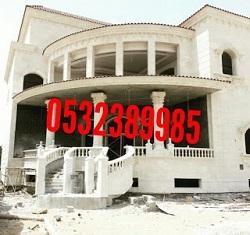 احدث ديكورات طبيعي لمنزلك 0532389985