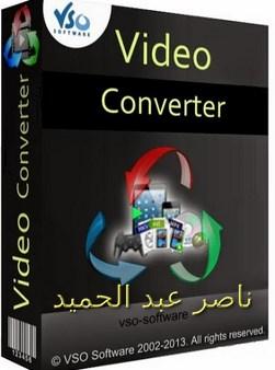 برامج تحويل الفيديوهات Converter Ultimate 455261450.jpg