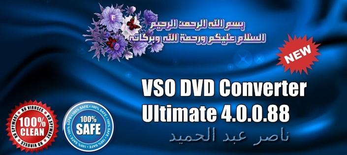 الفيديوهات Converter Ultimate 4.0.0.88 749080419.jpg