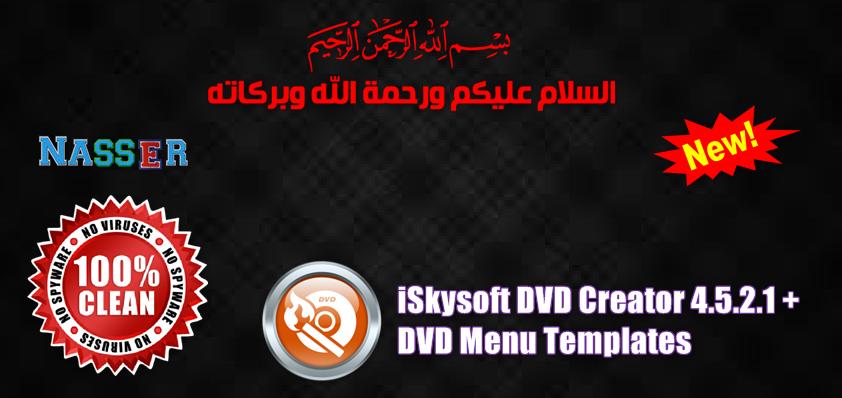 وفيديوهات iSkysoft Creator 4.5.2.1 Menu 101618591.png