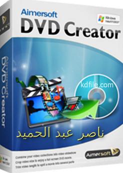 وفيديوهات iSkysoft Creator 4.5.2.1 Menu 269097009.png