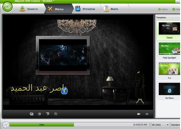 وفيديوهات iSkysoft Creator 4.5.2.1 Menu 831925348.png