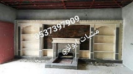 مشبات تراثيه,مشبات حديثه,ديكورات مشبات,مشبات رخام   145859432
