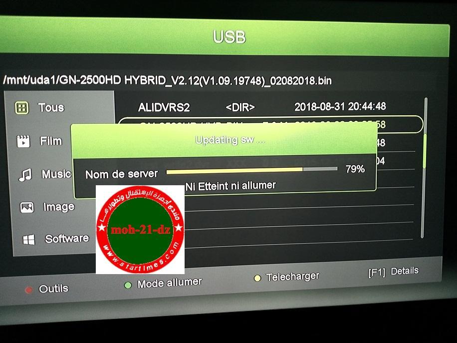 طريقة تحديث وتفعيل السرفر لجهاز GEANT 2500 HD HYBRID