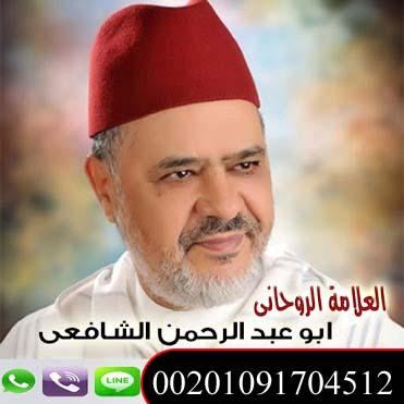 روحاني سعودي لوجه الله 00201091704512