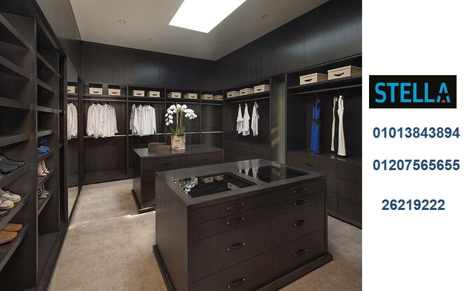 غرف دريسنج روم – افضل سعر   01207565655 220218315