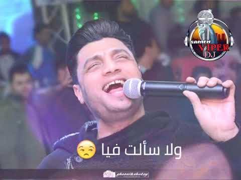 احمد عامر انبوبة ولا سألت فيا 2018