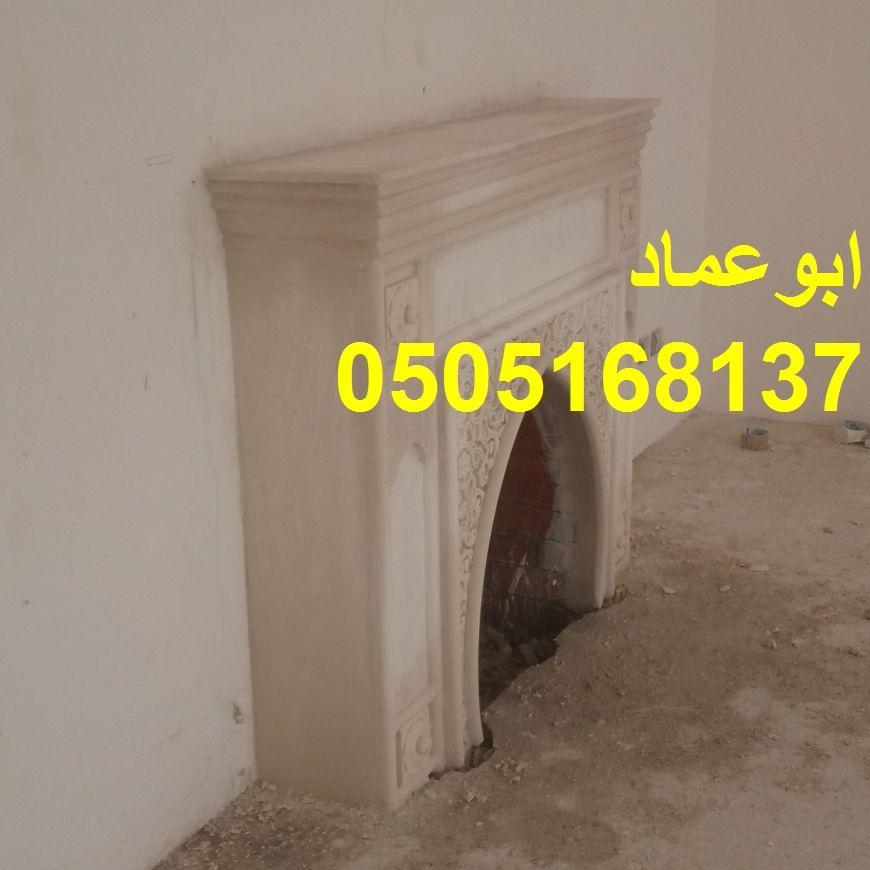 مشبات ابوعماد تتميز بخامات عالية الجوده والوان رائعة