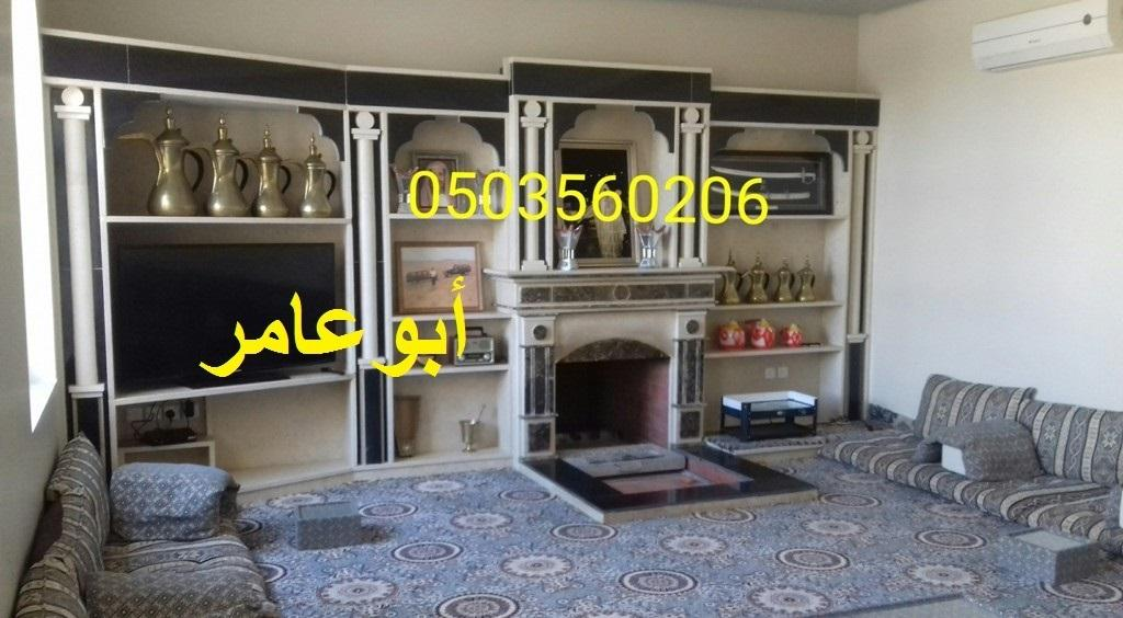 احدث واجمل المشبات السعودية 0503560206 819411242.jpg