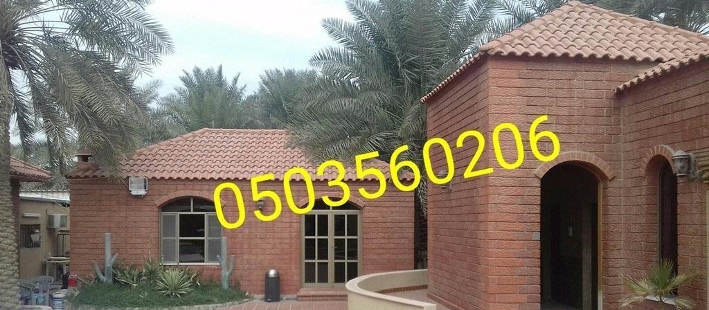 احدث واجمل المشبات السعودية 0503560206 850922375.jpg