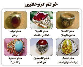 روحانى لجميع انواع السحر الشيخ 352848992.jpg