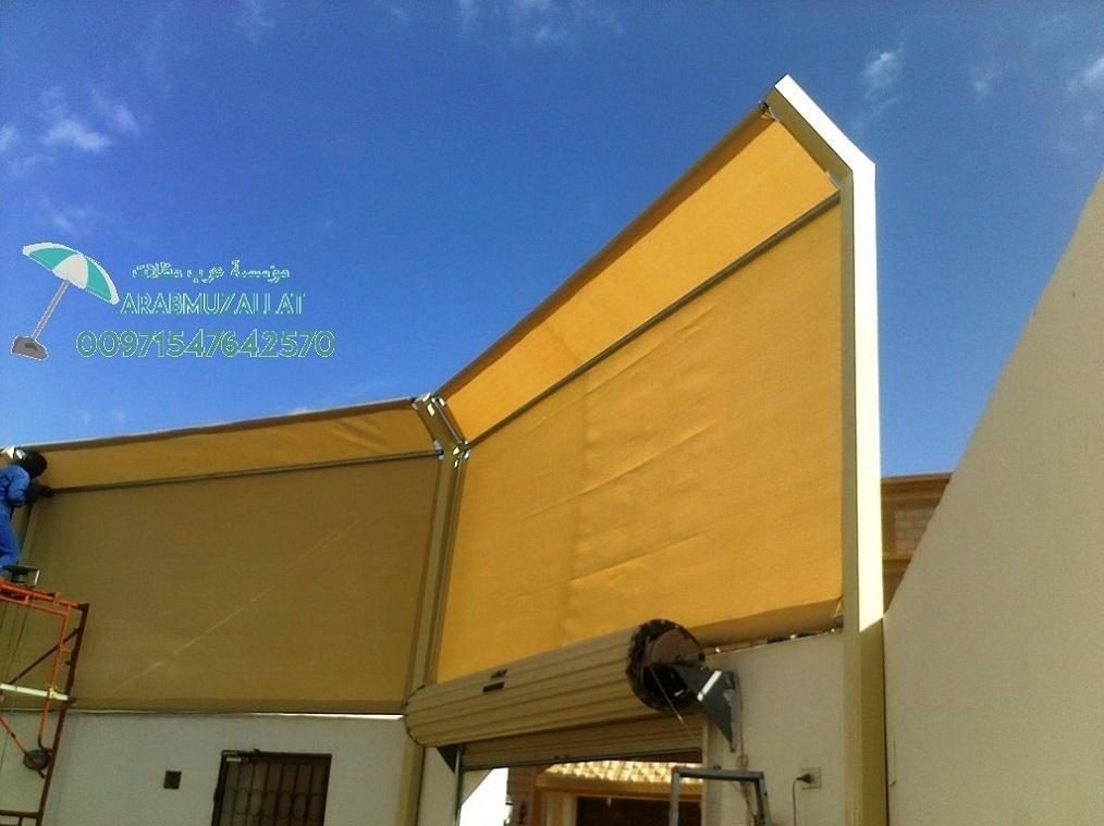 صناعةمظلات وسواتربعدة اشكال مختلفة 00971547642570 494017173
