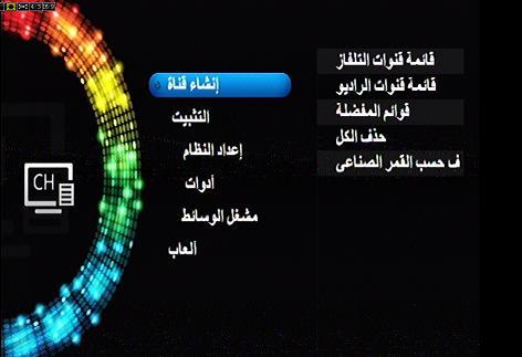 اللودر المحتكر للمعالج Ali 3510-Cلشحن فلاشه والوقوف عل لمبه حمراء 482433367