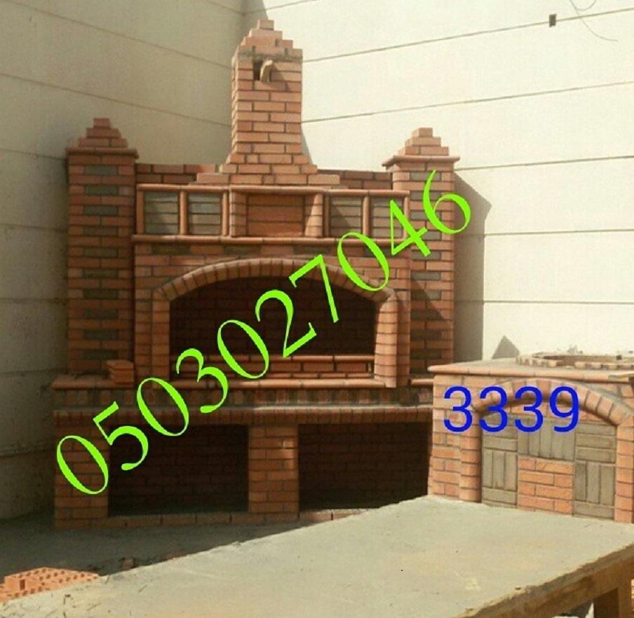 ديكورات صورمشبات 0503027046 867967796.jpg