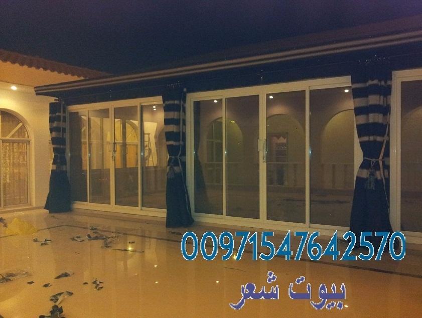 مظلات حدائق مظلات السيارات مظلات في ابو ظبي 00971547642570 475168735