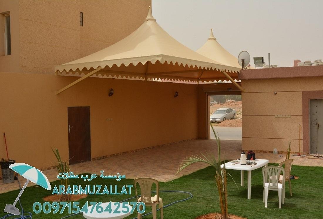 مظلات حدائق مظلات السيارات مظلات في ابو ظبي 00971547642570 663210082