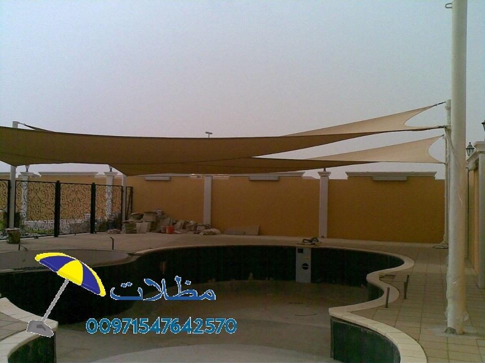 مظلات حدائق مظلات السيارات مظلات في ابو ظبي 00971547642570 683951290