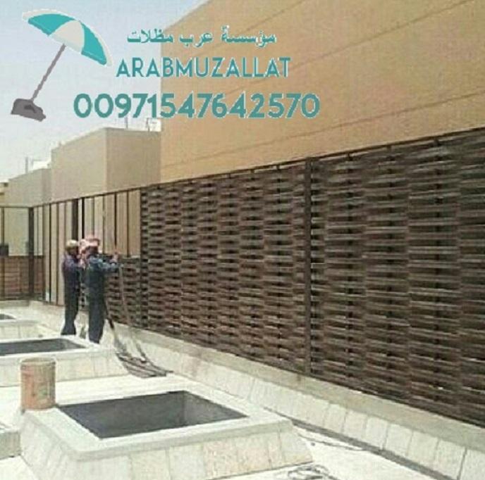 مظلات حدائق مظلات السيارات مظلات في ابو ظبي 00971547642570 891213011