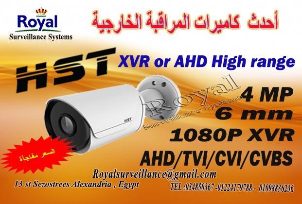 كاميرات مراقبة خارجية   HST 4MP عالية الجودة 236934341