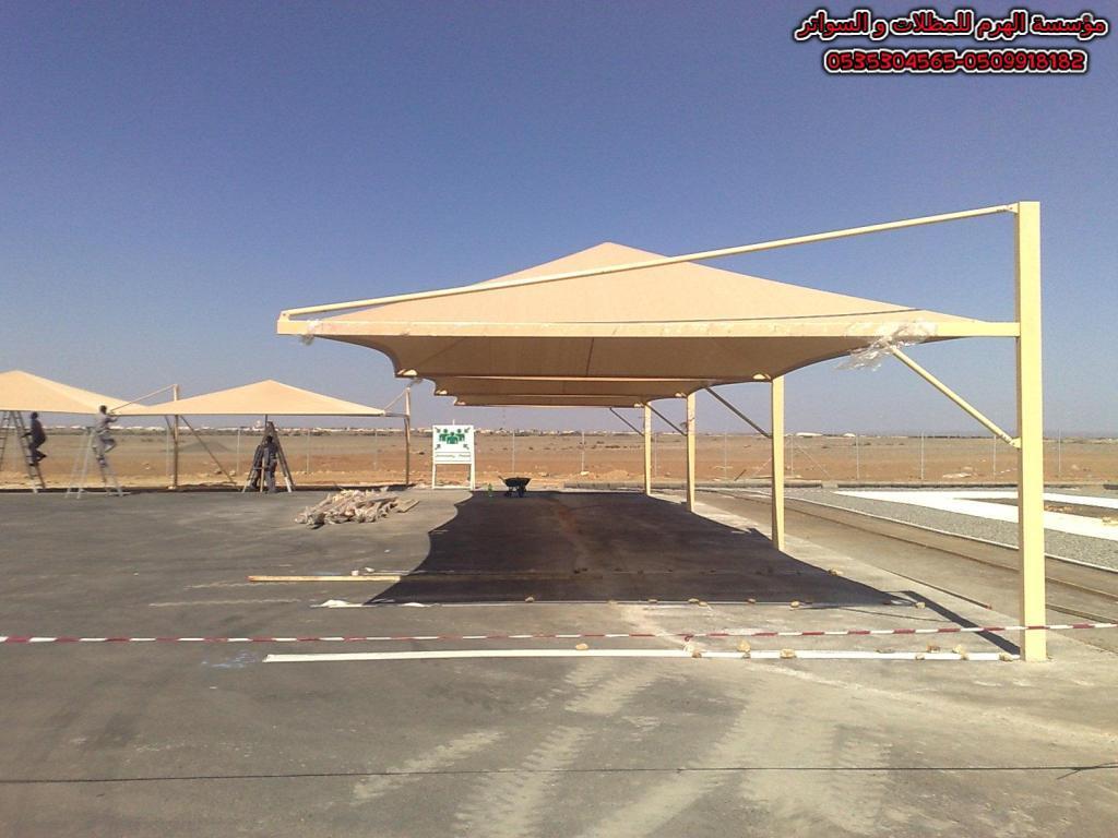 مؤسسة الهرم للمظلات السواتر اسعار خامات