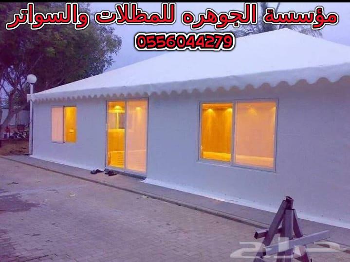 مؤسسة الجوهره متخصصين خدمات الحدادة والمظلات والسواتر,0556044279