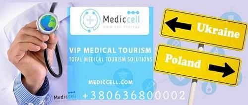 السياحة والسياحة العلاجية أوكرانيا 586680675.jpg