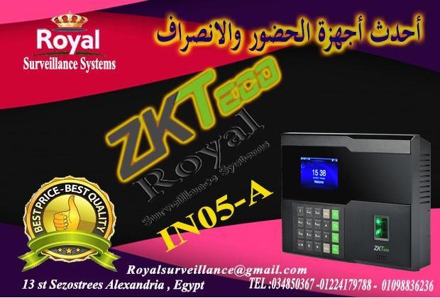 جهاز حضور وانصراف باقل الاسعار IN05-A  665412760