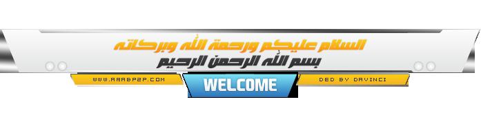 المحقق كونان الجزء 9 مدبلج عربي [01 + 02] [ TS - 576p ] تحميل تورنت 1 arabp2p.com