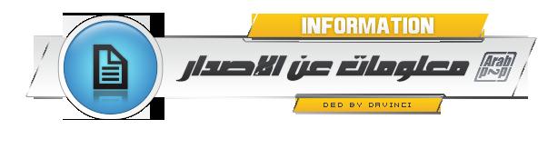المحقق كونان الجزء 9 مدبلج عربي [01 + 02] [ TS - 576p ] تحميل تورنت 3 arabp2p.com