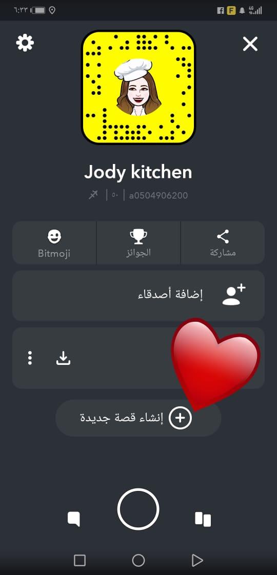 Jody kitchen الحلويات +منزلي+طبخ 882956890.jpeg