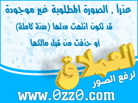 أوبريت (جوه القلب) لنخبة من مرنمي مصر   روووووووووووعة بجد