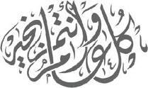 حصرى مع الشهاوى سات كل الترددات التى تم استقبلها بمصر بطبق 180سم للقمر استرا 1 بالموق