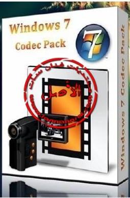 حصريا اصدار جديد لمشغل الميديا Win7codecs 3.6.3 الخاص لنودوز 7
