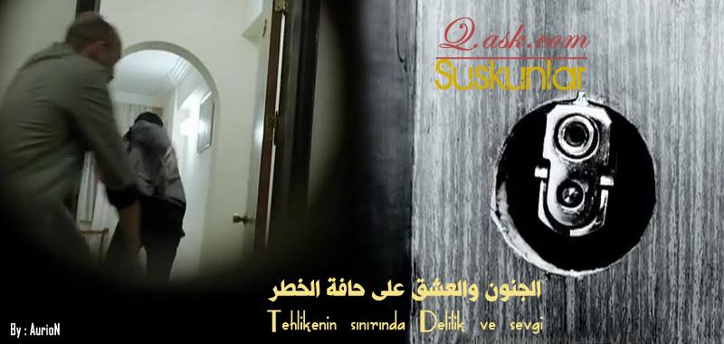"""تغطية و مناقشة اْحداث الحلقة 15 من"""" الصامتون """" مبااشر من تركياا حصرى لقصة عشق  مناقشة"""
