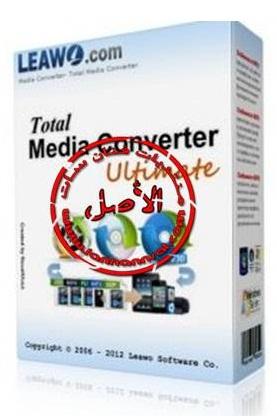 حصريا برنامج Leawo Total Media Converter Ultimate v 5.2.0.1 - لتحويل بين جميع صيغ الف