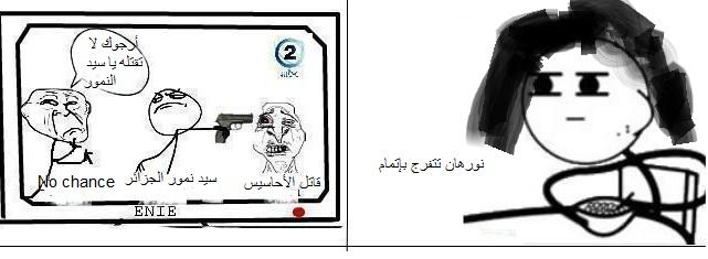 حصريا جريمة سيد نمور الجزائر