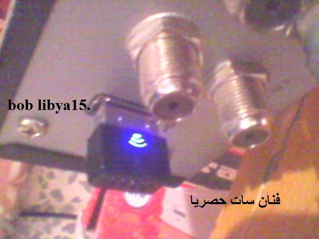 طريقة ربط الوايرلس من راوتر لجهازhitech no1 111hd المحول geant-60hd