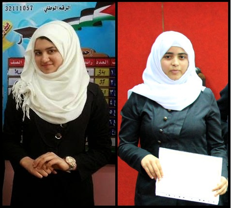 تعليم خان يونس يكرم الفائزين بمسابقة أصدقاء المختبر العلمي 4
