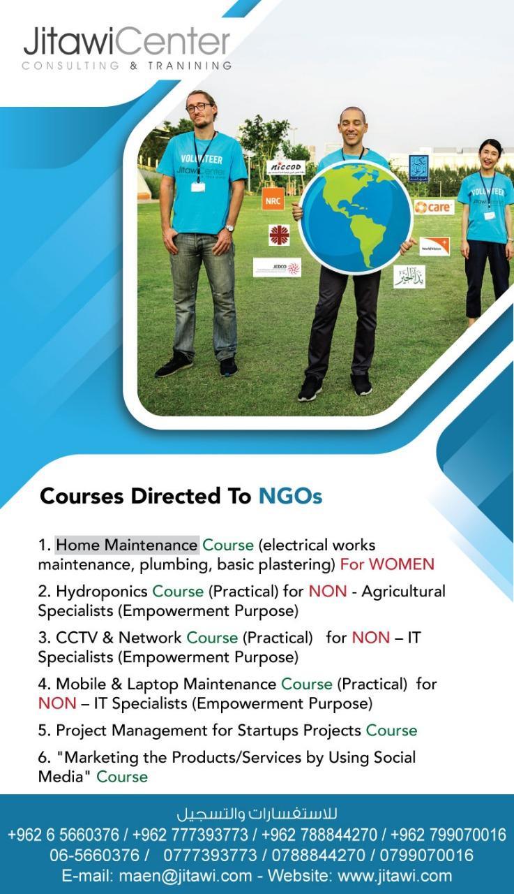 دورة ngos