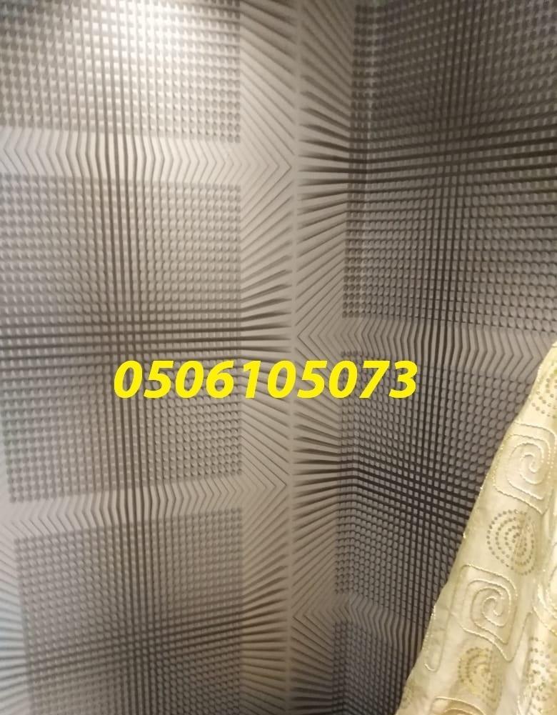 جدران للمجالس 0506105073