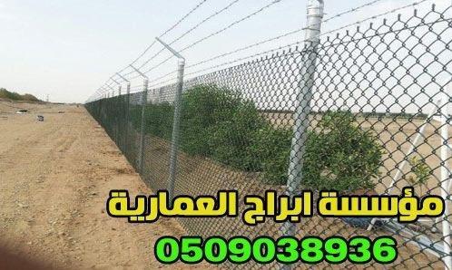 تركيب مظلات وقرميد مظلات 0509038936