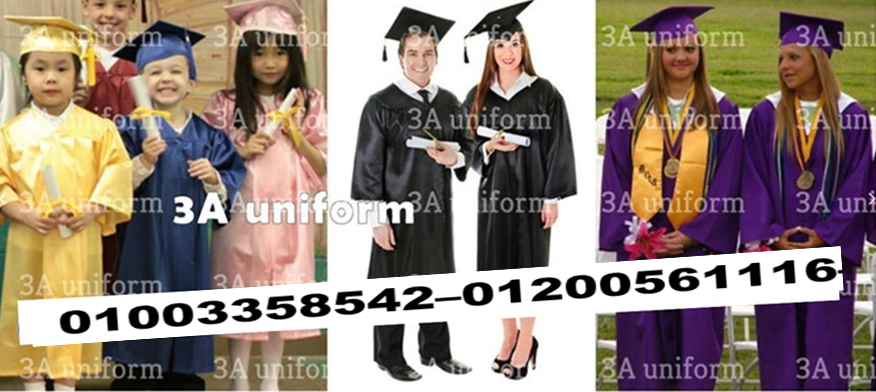 Cap and Gown Graduationبيع قبعات تخرج01003358542–01200561116 823624403