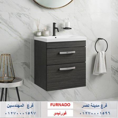 افضل دواليب حمامات عروض متنوعة