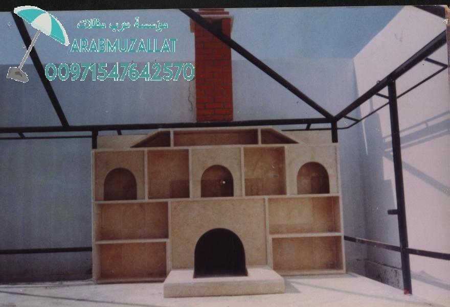 صورة ديكورات مشبات في دبي 00971547642570 469008530
