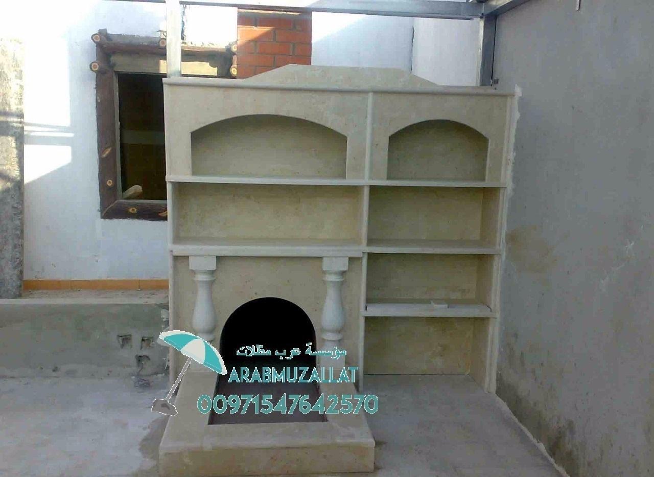 صورة ديكورات مشبات في دبي 00971547642570 523479913