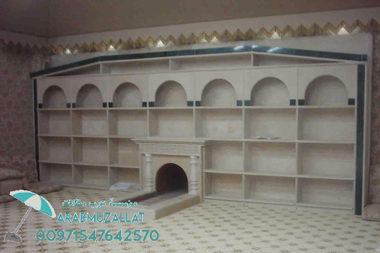 صورة ديكورات مشبات في دبي 00971547642570 635362526